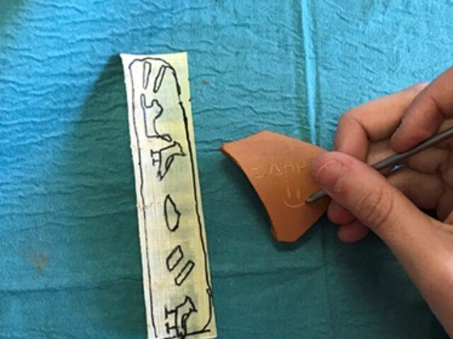 Scriviamo come i popoli antichi