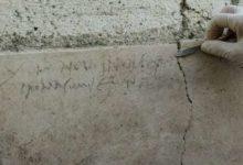 Pompei,79 d.C., la data della caduta