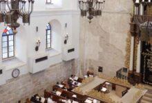 Un giorno nel quartiere ebraico di Gerusalemme – parte 4
